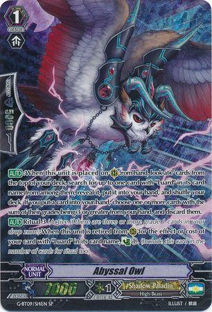 Abyssal Owl (#S14)
