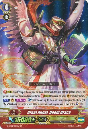 Great Angel, Doom Brace