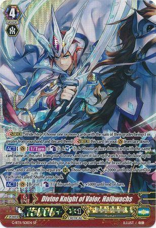 Divine Knight of Valor, Halbwachs (#S01)
