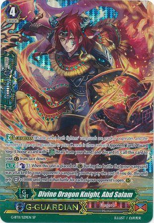 Divine Dragon Knight, Abd Salam (#S29)