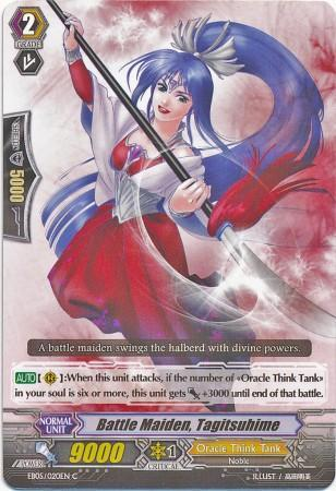 Battle Maiden, Tagitsuhime