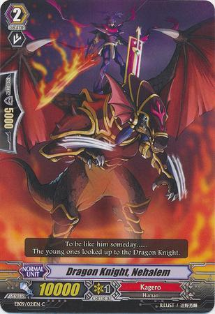 Dragon Knight, Nehalem