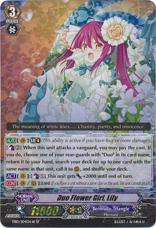 Duo Flower Girl, Lily (#S04W)