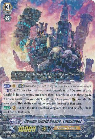 Demon World Castle, ToteZiegel