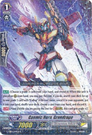 Cosmic Hero, Grandrope