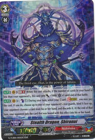 Stealth Dragon, Shiranui