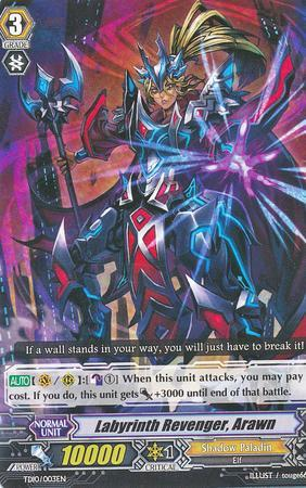 Labyrinth Revenger, Arawn