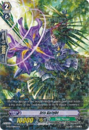 Iris Knight