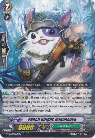Pencil Knight, Hammsuke