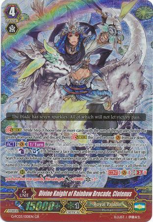 Divine Knight of Rainbow Brocade, Clotenus