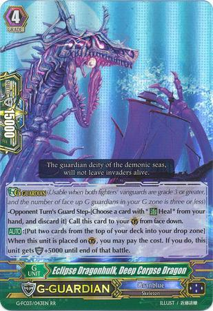 Eclipse Dragonhulk, Deep Corpse Dragon