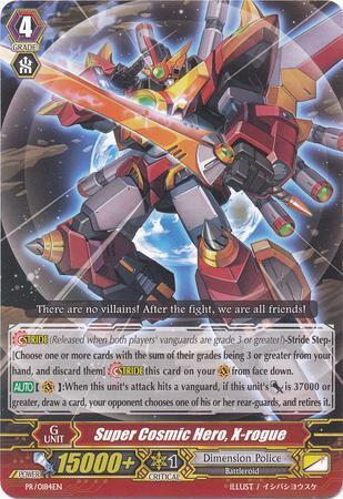 Super Cosmic Hero, X-rogue (#184)