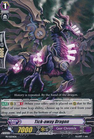 Tick-away Dragon (#254)