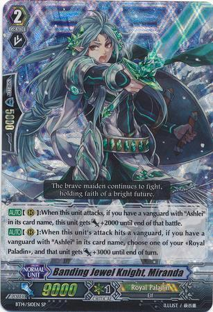 Banding Jewel Knight, Miranda (#S10)