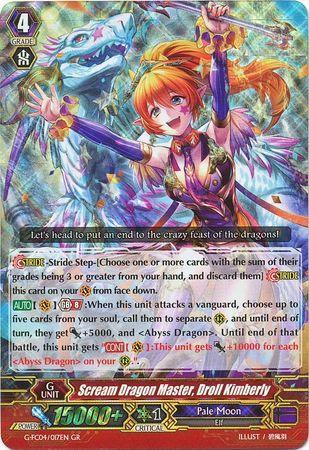 Scream Dragon Master, Droll Kimberly
