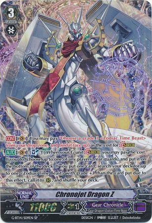 Chronojet Dragon Z (#S09)