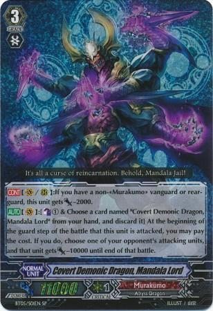 Covert Demonic Dragon, Mandala Lord (#S01)