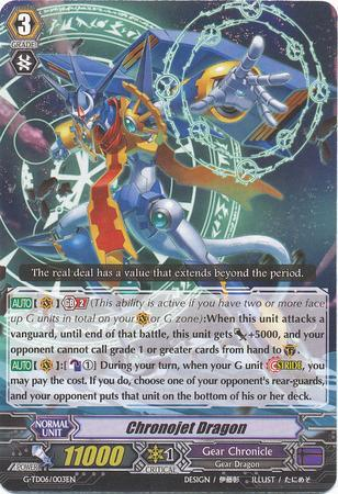 Chronojet Dragon