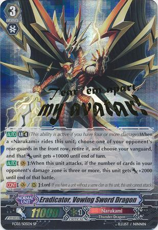 Eradicator, Vowing Sword Dragon (#S05)