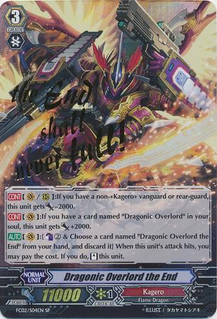 Dragonic Overlord the End (#S04)