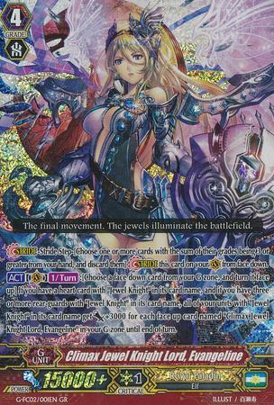 Climax Jewel Knight Lord, Evangeline
